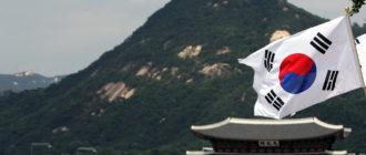 Работа в Южной Корее – платят много, а требуют еще больше!
