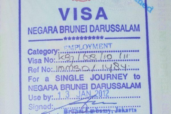 Виза в Бруней
