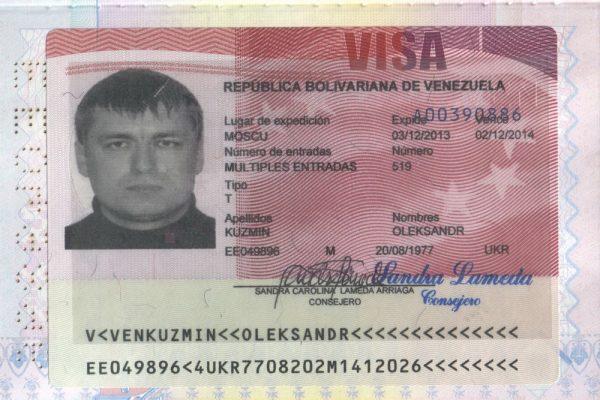 Виза в Венесуэлу