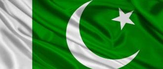 Виза в Пакистан для россиян – как оформить пропуск в глубины веков с риском для жизни?