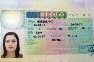 Виза в Гренландию