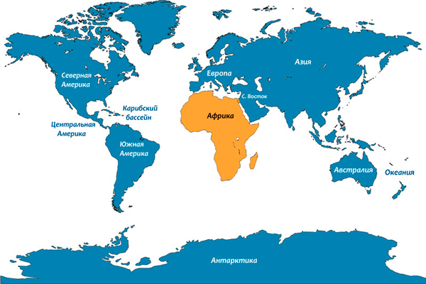 Африка на карте мира