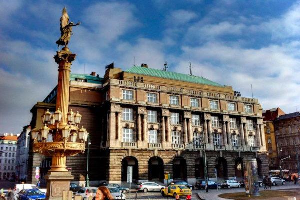 Образование в Чехии