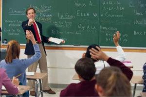 Система начального образования