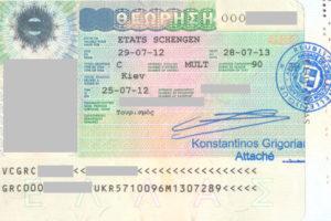 Студенческая виза в Грецию