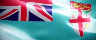 Виза на Фиджи  для россиян – как попасть на четыре месяца в бесплатный рай недалеко от Австралии?