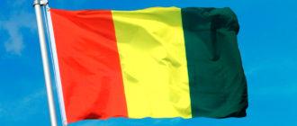 Виза в Гвинею – сначала нужно определиться в какую именно!