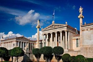Высшее образование в Греции