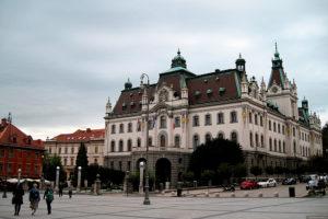 Люблянский университет в Словении