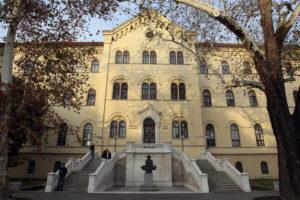 Образование в Хорватии