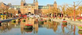 Образование в Нидерландах (Голландии) – престижно и дешевле чем в Британии!