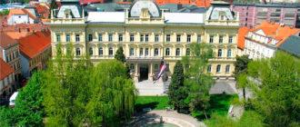 Образование в Словении – язык можно освоить в процессе обучения!
