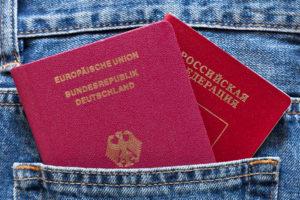 Двойное-гражданство-с-Германией