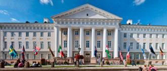 Образование в Эстонии – западные стандарты совсем рядом!
