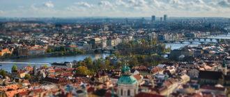 Покупка недвижимости в Чехии иностранцами – дает ли это какие-либо преференции для эмиграции