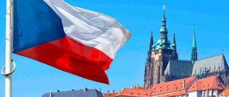 Востребованные профессии и как найти работу в Чехии – приоритет украинцам!