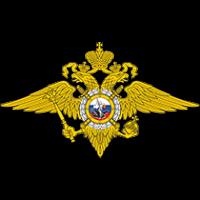 Отдел адресно-справочной работы УВМ УМВД России по Кемеровской области