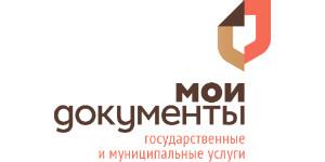 Многофункциональный центр - Киров