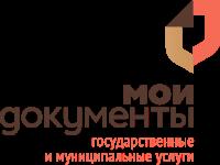 Многофункциональный центр - Рязань