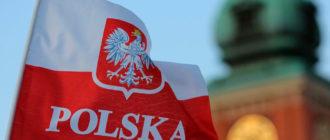 Налоги в Польше – есть право на возврат «tax free» для туристов!
