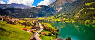 Уровень жизни в Швейцарии – самый высокий в мире?