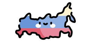 Переселение соотечественников в Россию в Серафимовиче в 2020 году